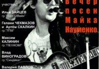 2016-04-21-naumenko