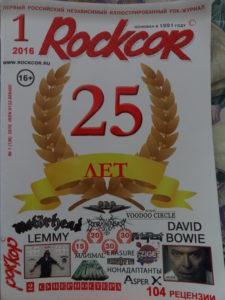 rezent-rockcor2