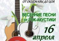 Концерты, синдикат, ковера, Тверь.