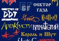 Синдикат, концерты, ковера, рок-акустика, тверь