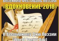 стихи, конкурс, творчество, синдикат
